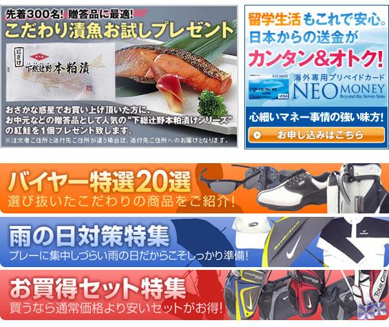 バナー作品・制作例02